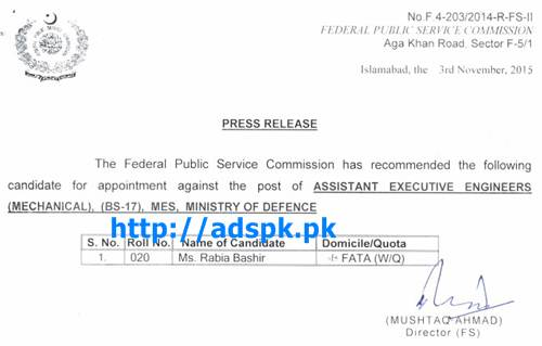 FPSC Jobs Appointment against Assistant Executive Engineer (Mechanical) F.4-203/2014 in MES Ministry of Defence Result Updated on 04-11-2015 by FPSC Islamabad Pakistan