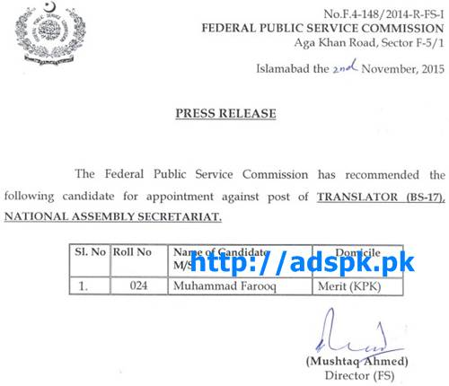 FPSC Jobs Appointment against Translator F.4-148/2014 in National Assembly Secretariat Result Updated on 04-11-2015 by FPSC Islamabad Pakistan