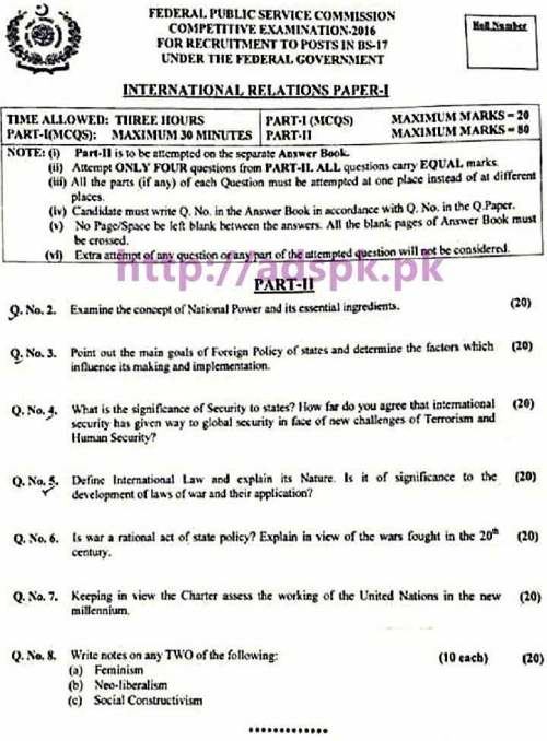 FPSC Latest CSS 2016 International Relations Paper-I 2016 Preparation for Next CSS 2017 Exam by FPSC