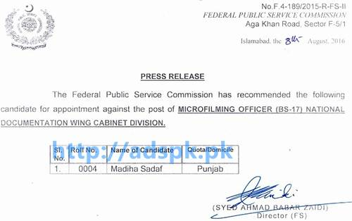 FPSC New Appointment against Jobs for Microfilming Officer F.4-189/2015 in National Documentation Wing Cabinet Division Result Updated on 08-08-2016 by Federal Public Service Commission Islamabad