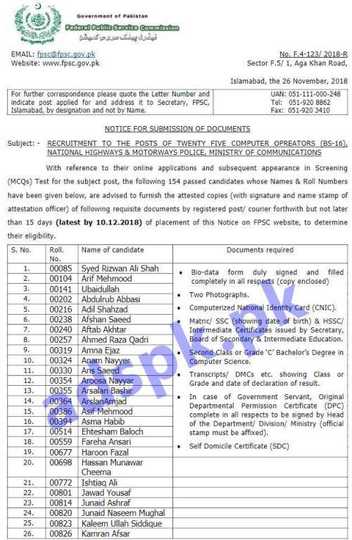 FPSC Results F.4-123/2018-R Computer Operator National Highways & Motorways Police Documents Required Dated 10-12-2018 Results Updated on 26-11-2018 by Federal Public Service Commission Islamabad