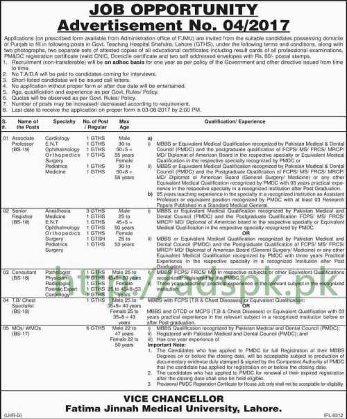 Fatima Jinnah Medical University Lahore Jobs 2017 Associate Professors Senior Registrars Consultants T.B Chest Specialist MOs WMOs Jobs Application Deadline 03-08-2017 Apply Now