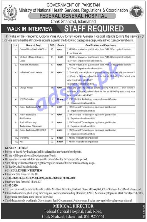 Federal General Hospital Chak Shahzad Islamabad in wake of the Pandemic Coronavirus (COVID-19) Jobs 2020 for General Deputy Medical Officer GDMO Medical Officer (Intensive Care) Infection Control Nurses Charge Nurses ICU Technician Junior Technicians Jobs Interview Deadline 30-04-2020 Apply Now