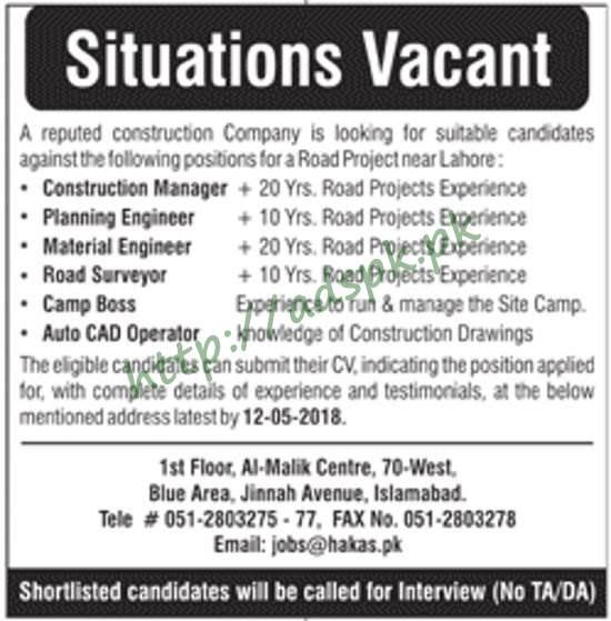 HAKAS Construction Company Road Project Lahore Jobs 2018
