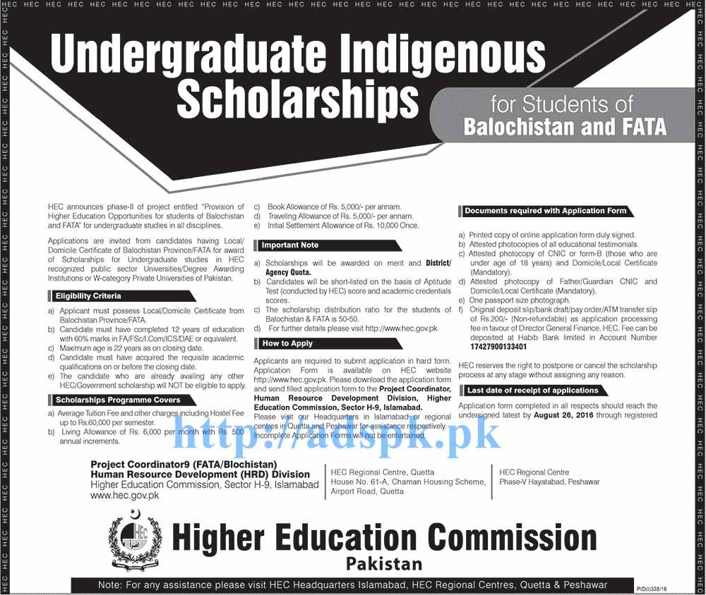 HEC Pakistan Announces Undergraduate Indigenous