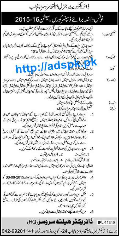How to Apply Directorate General Health Services Punjab