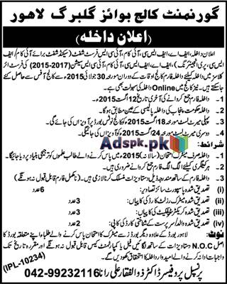 How to Apply Govt. College Boys Gulberg Lahore Admissions