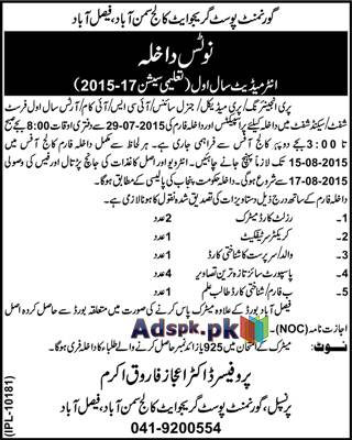 How to Apply Govt. Postgraduate College Samanabad