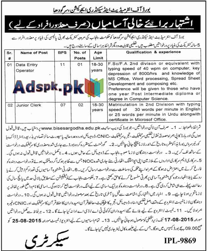 How to Apply Jobs of BISE Sargodha Jobs 2015 Only Disabled
