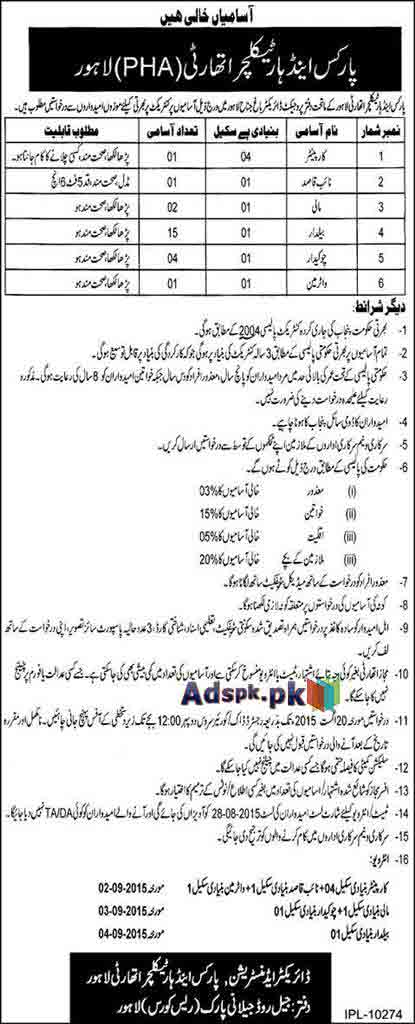 How to Apply Jobs of Parks & Horticulture Authority (PHA