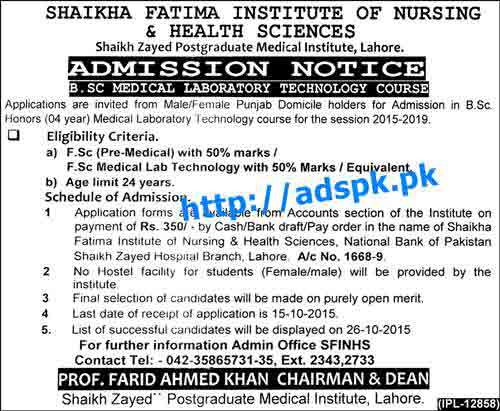 How to Apply Shaikha Fatima Institute of Nursing & Health