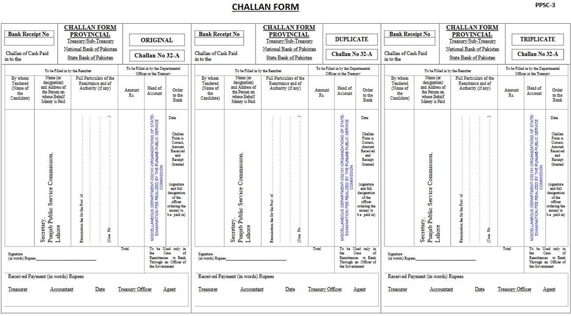 How to Fill PPSC Challan Form 2017 for Lecturer English