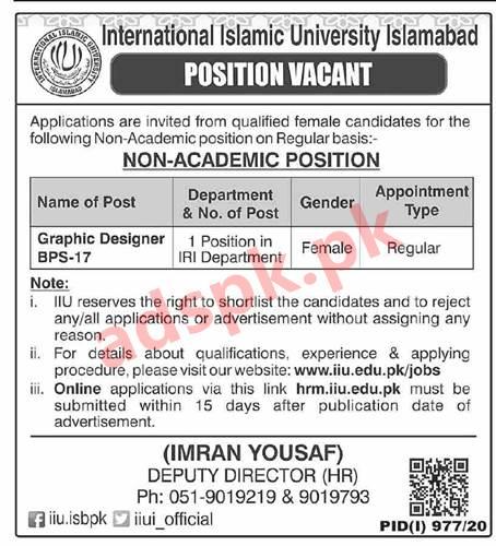 International Islamic University Islamabad Jobs 2020 for Graphic Designer (BPS-17) in IRI Department (Female) Regular Jobs Application Deadline 10-09-2020 Apply Online Now