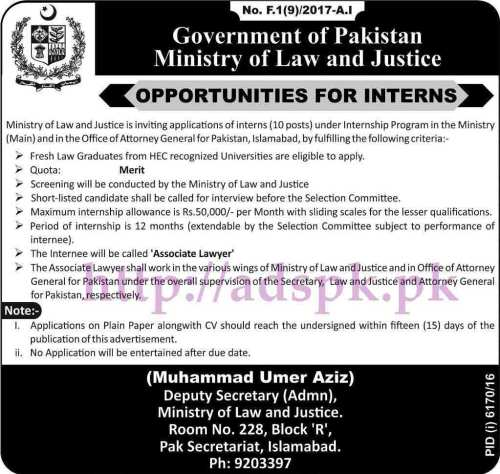 Internship Jobs in Ministry of Law and Justice Islamabad Govt. of Pakistan Jobs 2017 for Internee Associate Lawyer Jobs Application Deadline 02-06-2017 Apply Now