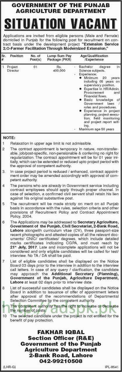 Jobs Agriculture Department Government of Punjab Lahore Jobs 2017 for Project Director Jobs Application Deadline 21-07-2017 Apply Now