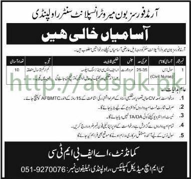 Jobs Armed Forces Bone Marrow Transplant Center Rawalpindi Jobs 2017 for Civil Nurse Jobs Application Deadline 18-07-2017 Apply Now