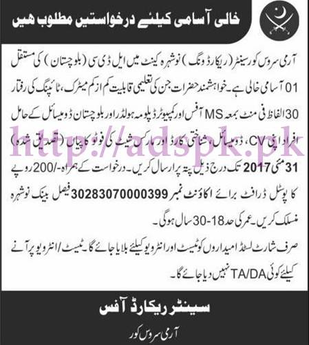 Jobs Army Service Corp Center (Record Wing) Nowshera Cantt Jobs 2017 for LDC (Balochistan) Jobs Application Deadline 31-05-2017 Apply Now