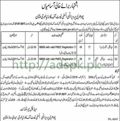 Jobs Chaudhry Pervaiz Elahi Institute of Cardiology Multan Jobs 2017 for Medical Officer Resident Medical Officer Cardiology Jobs Application Deadline 27-07-2017 Apply Now
