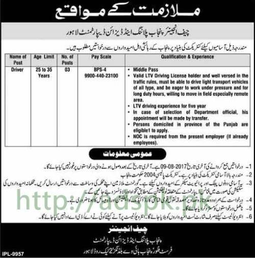 Jobs Chief Engineer Punjab Planning and Design Department Lahore Jobs 2017 Drivers Jobs Application Deadline 09-08-2017 Apply Now