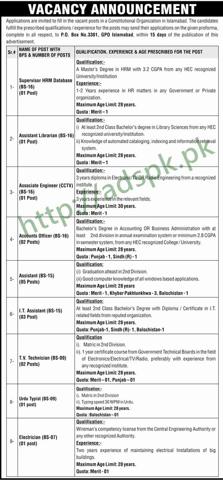 application form of sbi associate po 2014