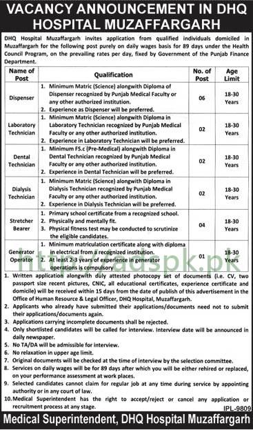 Jobs DHQ Hospital Muzaffargarh Punjab Jobs 2017 Dispenser Technicians and Other Staff Jobs Application Deadline 12-08-2017 Apply Now