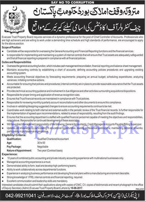Jobs Evacuee Trust Property Board Lahore Jobs 2017 for Chief Controller of Accounts Jobs Application Deadline 10-06-2017 Apply Now