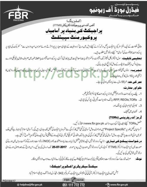 Jobs Federal Board of Revenue FBR Islamabad Project Jobs 2017 for Procurement Specialist Jobs Application Deadline 25-07-2017 Apply Now