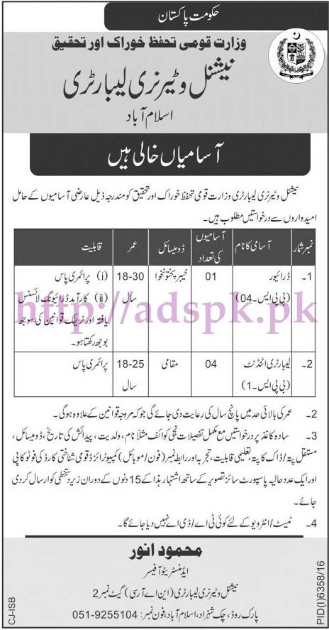Jobs Federal Govt. National Veterinary Laboratory Islamabad Jobs 2017 for Driver and Laboratory Attendant Jobs Application Deadline 09-06-2017 Apply Now