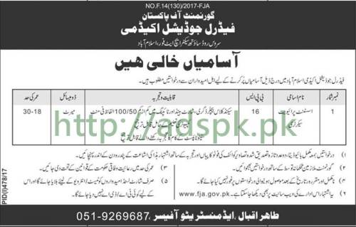 Jobs Federal Judicial Academy Islamabad Government of Pakistan Jobs 2017 Assistant Private Secretary Jobs Application Deadline 09-08-2017 Apply Now