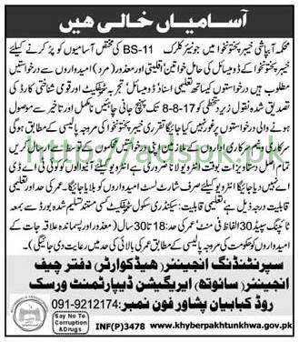 Jobs Irrigation Department Chief Engineer South Peshawar Jobs 2017 Junior Clerk Jobs Application Deadline 08-08-2017 Apply Now