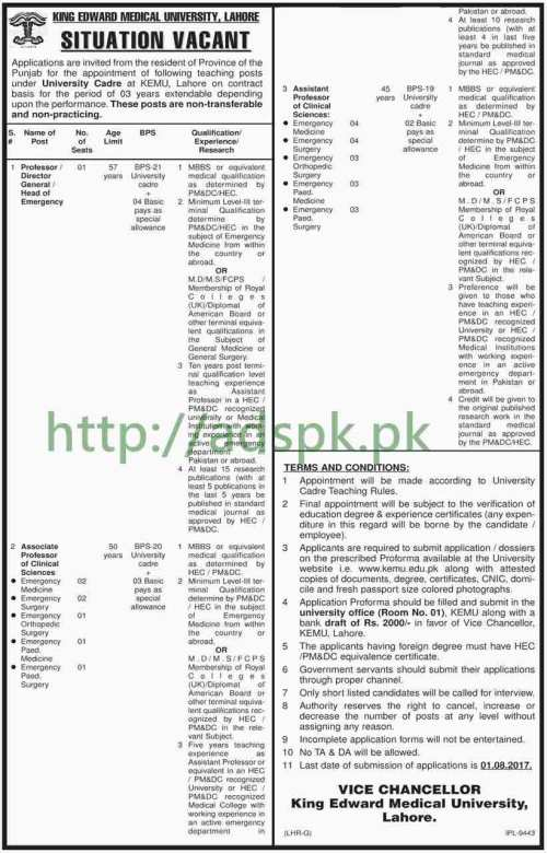 Jobs King Edward Medical University Lahore University Cadre KEMU Jobs 2017 for Professor Associate Professors Assistant Professors Jobs Application Form Deadline 01-08-2017 Apply Now