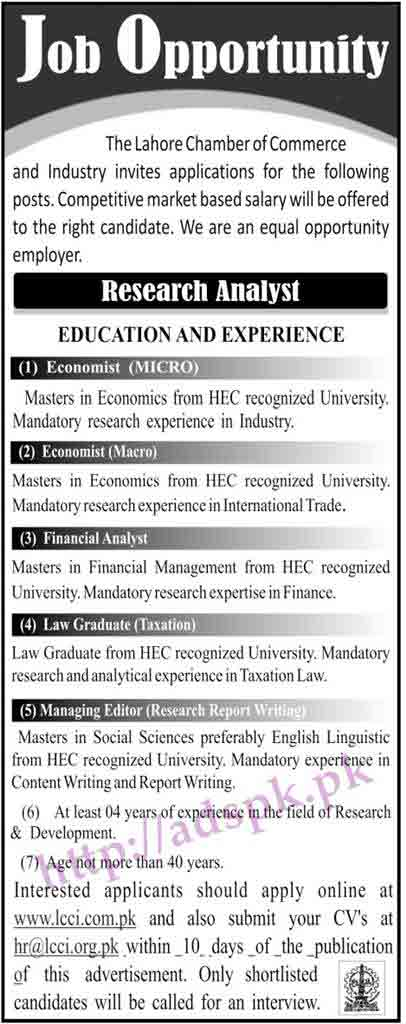 Jobs Lahore Chamber of Commerce and Industry Jobs 2017 for Research Analyst Economist Micro Financial Analyst Law Graduate Taxation Jobs Application Deadline 31-05-2017 Apply Online Now
