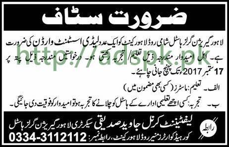 Jobs Lahore Garrison Girls Hostel Lahore Cantt Jobs 2017 Lady Assistant Warden Jobs Application Deadline 17-09-2017 Apply Now