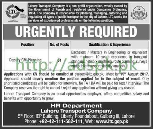 Jobs Lahore Transport Company Punjab Government Jobs 2017 Deputy GM Planning Jobs Application 15-08-2017 Apply Online Now