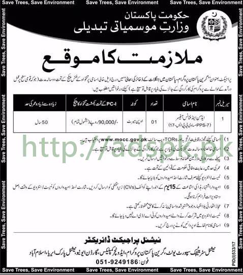 Jobs Ministry Climate Change Islamabad Pakistan Jobs 2017 Admin & Finance Officer Jobs Application Deadline 12-08-2017 Apply Now