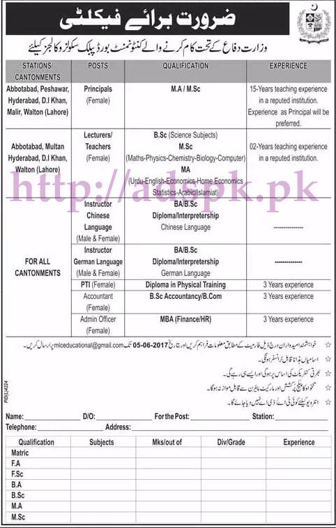 Jobs Ministry of Defence under Cantonment Board Public Schools and Colleges Jobs 2017 for Principals Lecturers Teachers Instructors PTI Admin Officer Jobs Application Deadline 05-06-2017 Apply Online Now