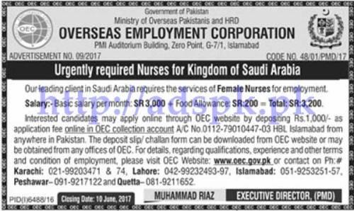 Jobs Ministry of Overseas Pakistanis Overseas Employment Corporation Islamabad urgently required Female Nurses for Saudi Arabia Jobs Application Deadline 10-06-2017 Apply Now