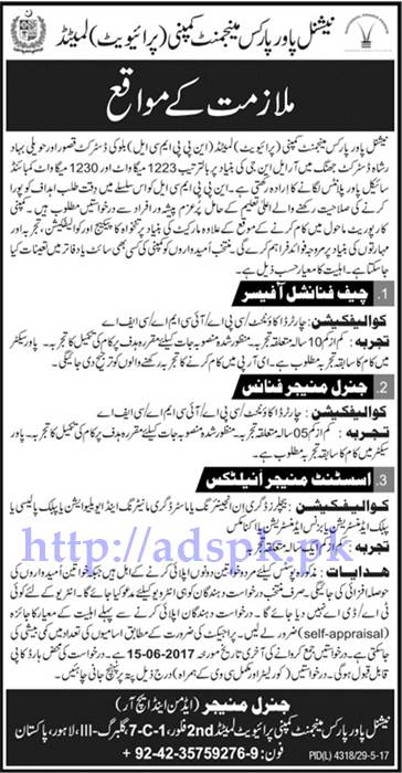Jobs National Power Parks Management Company Pvt. Ltd Lahore Jobs 2017 for Chief Financial Officer General Manager Finance Assistant Manager Analytics Jobs Application Deadline 15-06-2017 Apply Now