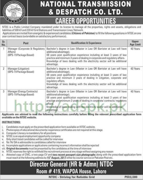 Jobs National Transmission & Despatch Company NTDC WAPDA House Lahore Jobs 2017 Managers Corporate & Regulatory Affairs Litigation Energy Contracts Jobs Application Deadline 15-08-2017 Apply Now
