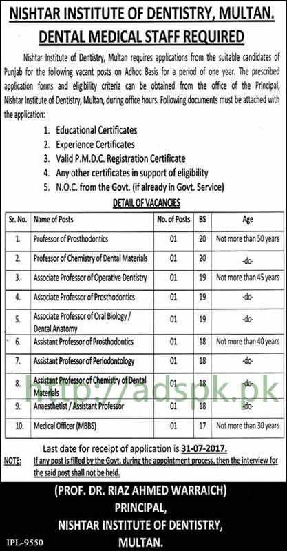 Jobs Nishtar Institute of Dentistry Multan Jobs 2017 Professors Medical Officer Dental Medial Staff Jobs Application Deadline 31-07-2017 Apply Now