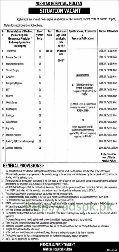 Jobs Nisthar Hospital Multan Jobs 2017 for Senior Registrar Emergency Physician Radiologist Jobs Application Deadline 29-07-2017 Apply Now