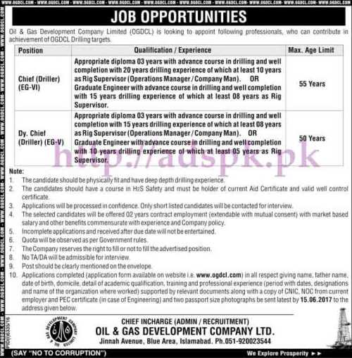 Jobs OGDCL Islamabad Jobs 2017 for Chief and Deputy Chief (Driller) Jobs Application Form Deadline 15-06-2017 Apply Now