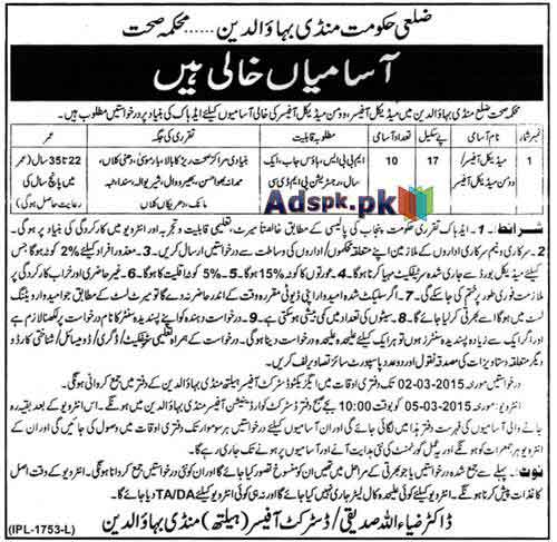 Jobs Open in District Health Department Mandi Bahauddin