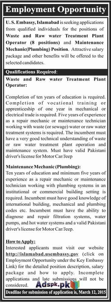 Open Vacancies At Us Embassy Islamabad - Inspirational Interior