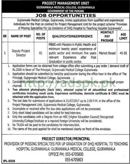 Jobs PMU Gujranwala Medical College Gujranwala Jobs 2017 for Deputy Project Director Jobs Application Deadline 31-07-2017 Apply Now