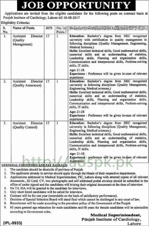 Jobs Punjab Institute of Cardiology Lahore 2017 Assistant Directors Quality Management Quality Assurance Quality Control Jobs Application Deadline 10-08-2017 Apply Now