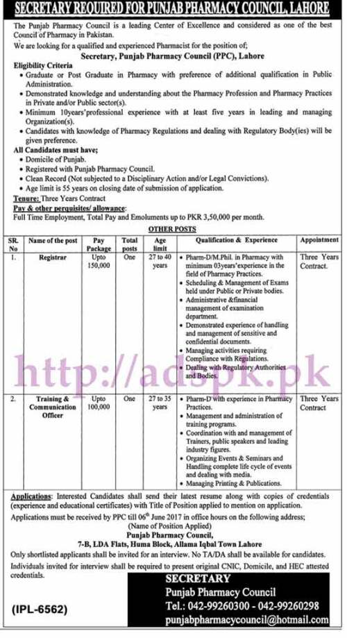 Jobs Punjab Pharmacy Council PPC Lahore Jobs 2017 for Registrar and Training & Communication Officer Jobs Application Deadline 06-06-2017 Apply Now