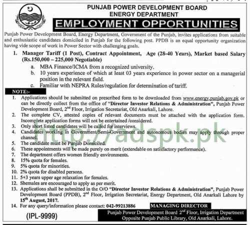 Jobs Punjab Power Development Board Energy Department Lahore Jobs 2017 Manager Tariff Jobs Application Deadline 15-08-2017 Apply Now