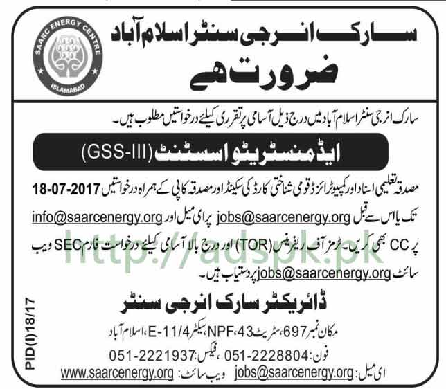 Jobs SAARC Energy Center Islamabad Jobs 2017 for