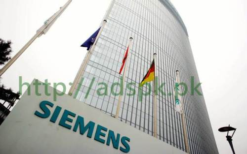 Jobs Siemens Pakistan Jobs 2017 Trainee Engineers Site Manager Civil Senior Executive Engineer SAP Consultant Sales Executives Project Managers Engineers Project Maintenance Civil Jobs Application Form Apply Online Now